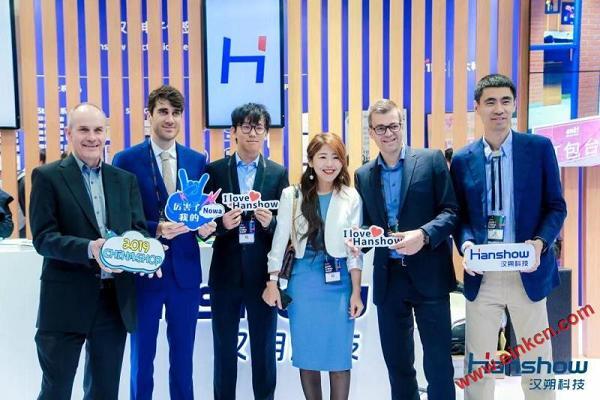 汉朔亮相CHINASHOP 2019第二十一届中国零售业博览会 智能标签 第34张