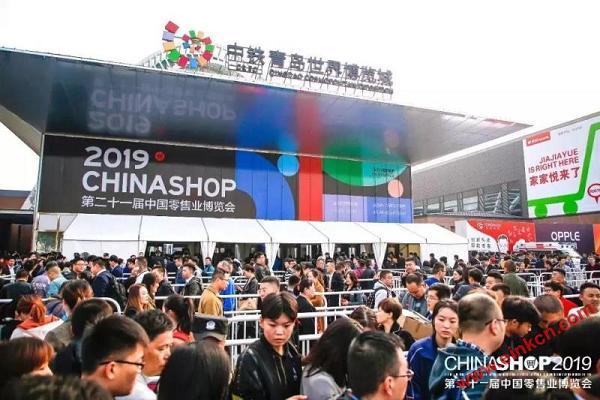 汉朔亮相CHINASHOP 2019第二十一届中国零售业博览会 智能标签 第1张