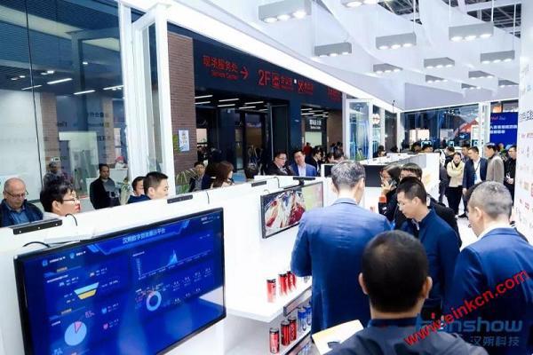 汉朔亮相CHINASHOP 2019第二十一届中国零售业博览会 智能标签 第14张