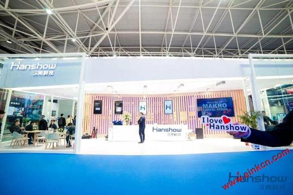 汉朔亮相CHINASHOP 2019第二十一届中国零售业博览会 智能标签 第2张
