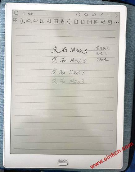 BOOX Max3电纸书测评:极致的pdf阅读和app使用体验!  电子纸笔记本 第7张
