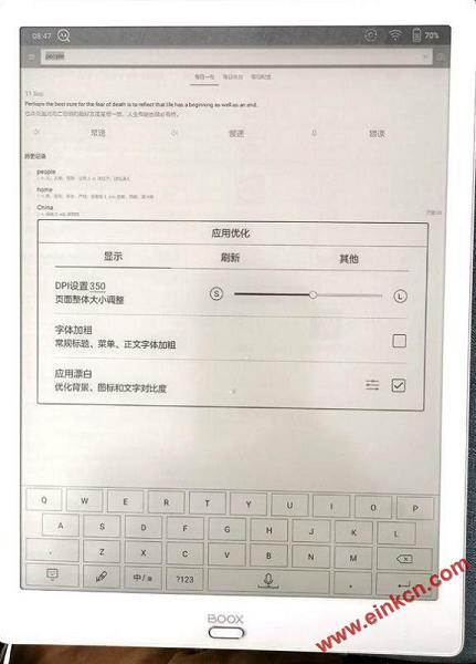 BOOX Max3电纸书测评:极致的pdf阅读和app使用体验!  电子纸笔记本 第12张