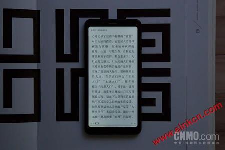 海信阅读手机A5夜间效果