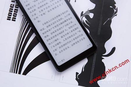 海信阅读手机A5