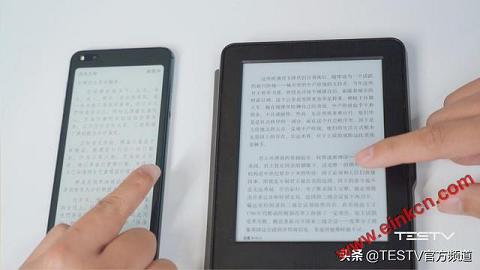 和Kindle抢饭碗?海信A6有墨水屏的双屏手机「值不值得买394期」