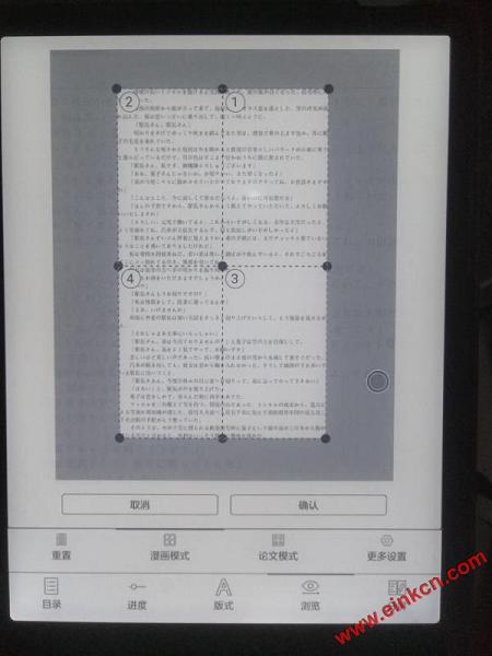 今年的阅读器黑马出炉了,文石note2简单测评