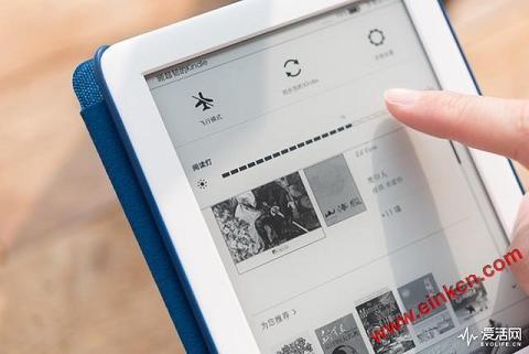 """Kindle青春版评测: 让你""""面上有光"""",眼不受伤 电子书阅读器 第7张"""