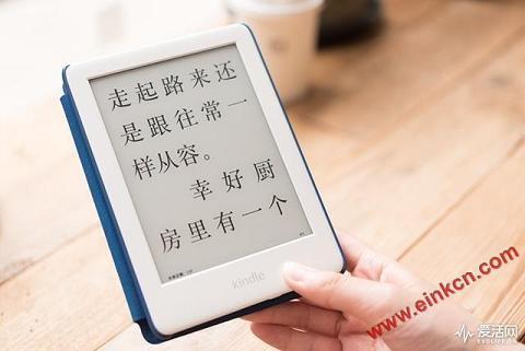 """Kindle青春版评测: 让你""""面上有光"""",眼不受伤 电子书阅读器 第11张"""