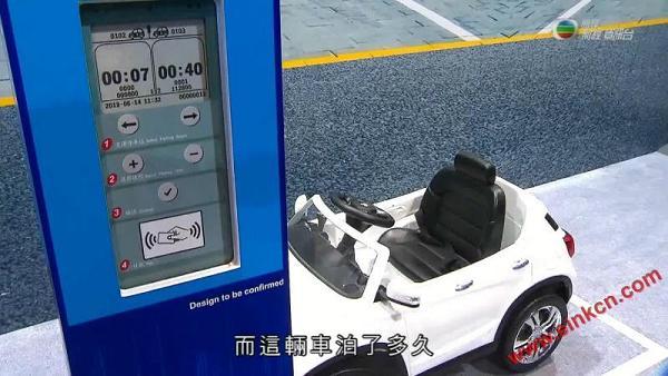 电子纸智能咪表将落地 城市泊车更便利 显示看板 第5张