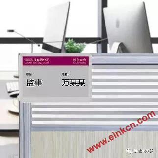 阿里云/E Ink/零零智能 强强联合!物联网显示将更新换代 显示看板 第7张