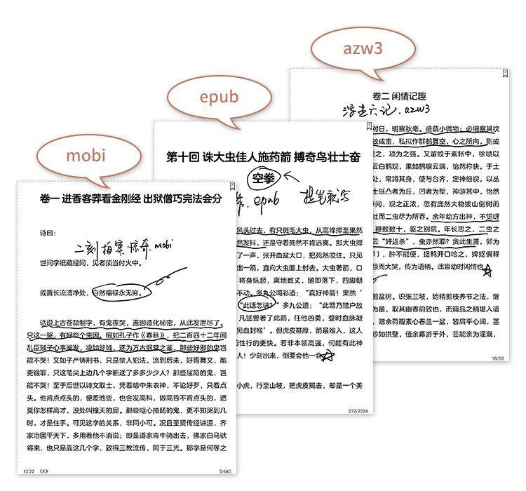 """【文石ONYX BOOX电子纸笔记本固件升级】你要的""""BOOX OS 2.2.2""""它真的来了! 电子纸笔记本 第2张"""