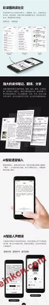 腾讯阅文口袋阅2代的参数配置-一张图,全面了解 墨水屏手机 第3张