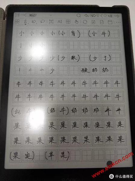文石ONYX BOOX Note2入手两周体验-一切为了护眼 电子纸笔记本 第17张