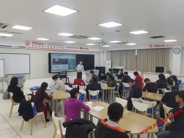 Leadpie P9智能学习电子纸-深圳30所学校校长赴海尔教育学习考察