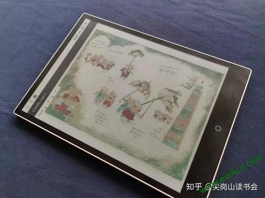 """印刷式彩色电子纸(Print-Color ePaper)在取代""""纸""""的方向又进了一步 电子纸笔记本 第2张"""