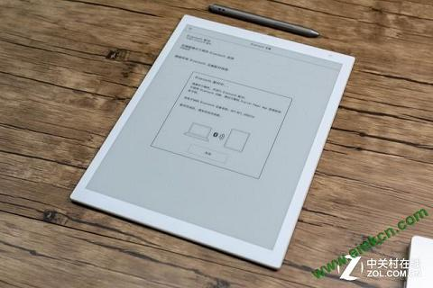黑科技开路先锋!索尼电子纸DPT-RP1体验评测