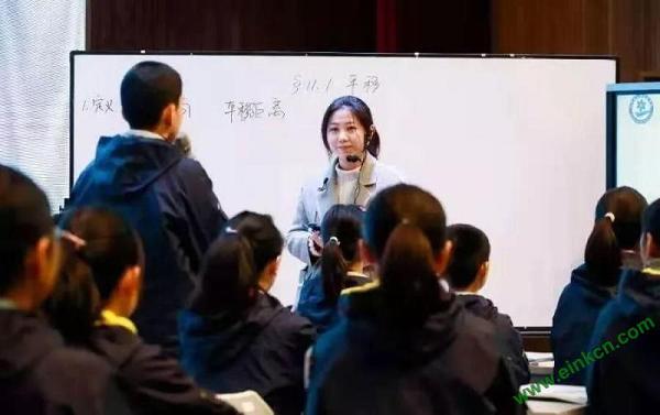 uNote电子书包/uNote学生端-信息技术与教育教学如何深度融合?