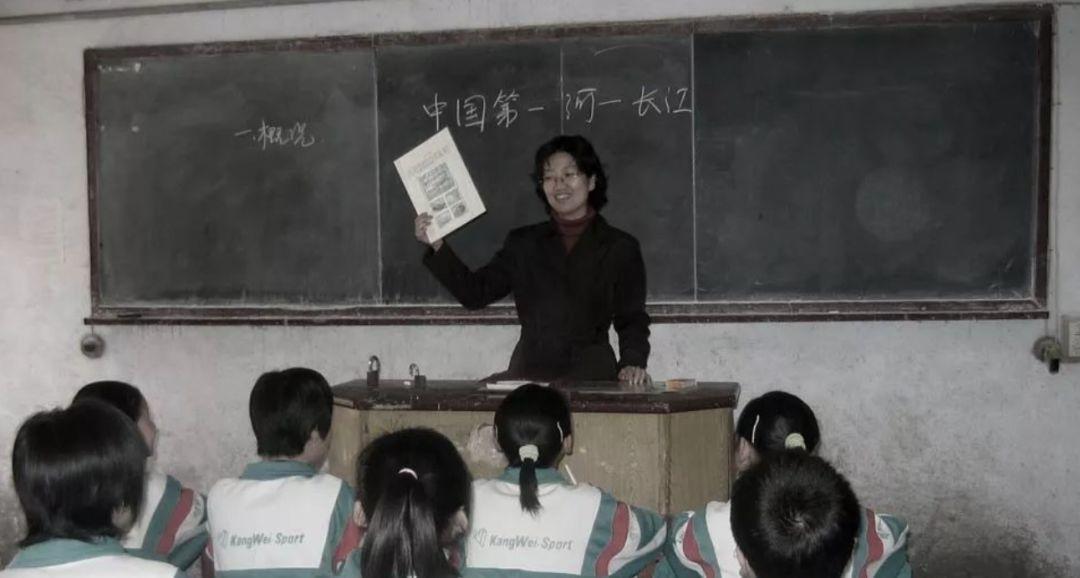 电子纸黑板-智慧教育-新黑板新体验!大连东方科脉出品