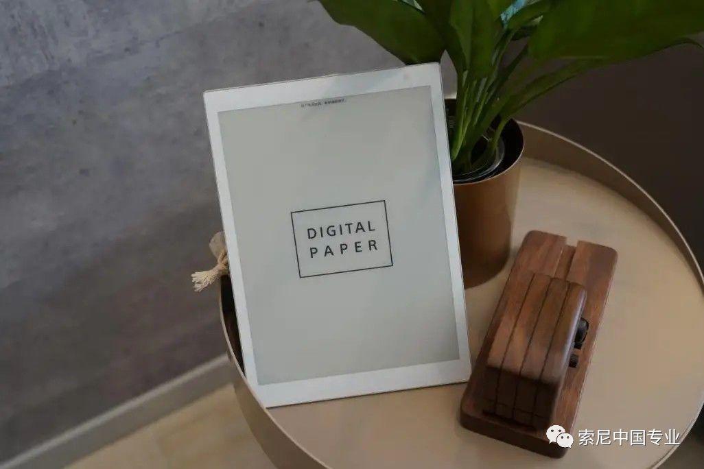 SONY DPT-CP1 10.3寸电子记事本变身学者学术利器