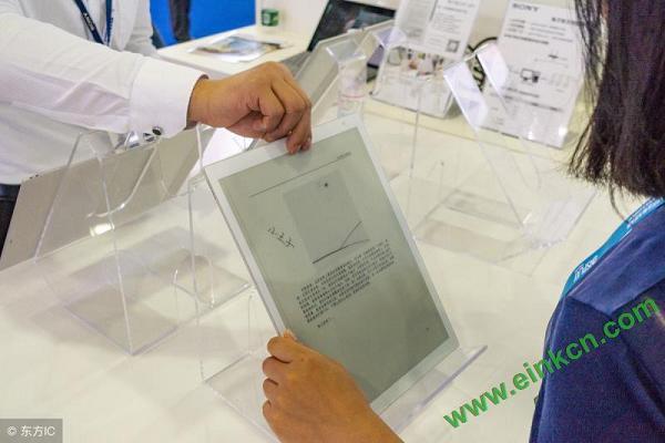 电子墨水屏的应用-无线/蓝牙/NFC/WIFI更改画面,不刷新基本不耗电 墨水屏其他产品 第4张