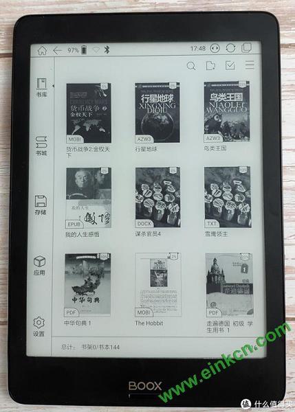 这才是看书的最佳尺寸,BOOX NOVA 7.8英寸墨水屏电子阅读器