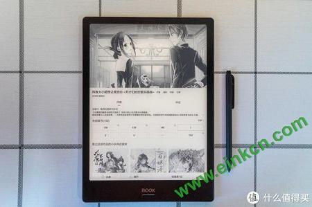 文石 BOOX Note Pro 电子墨水屏使用总结(主体|充电线|APP|内容|书写) 电子墨水笔记本 第5张
