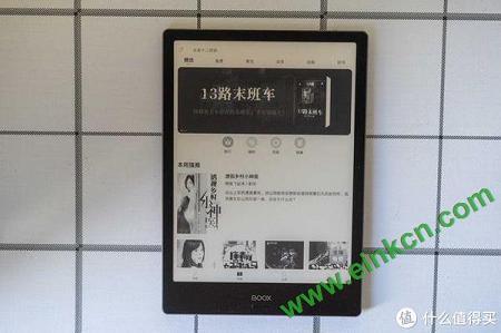 文石 BOOX Note Pro 电子墨水屏使用总结(主体|充电线|APP|内容|书写) 电子墨水笔记本 第10张
