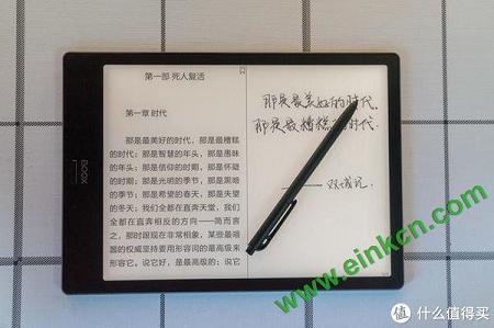 文石 BOOX Note Pro 电子墨水屏使用总结(主体|充电线|APP|内容|书写) 电子墨水笔记本 第13张