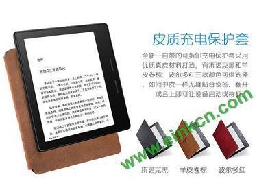 """天猫""""助攻"""",亚马逊新款 Kindle Oasis 全面曝光"""