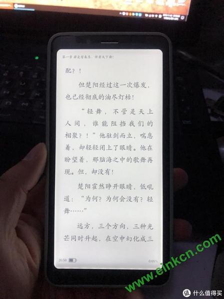 海信A5手机,一个合格的墨水屏热点手机
