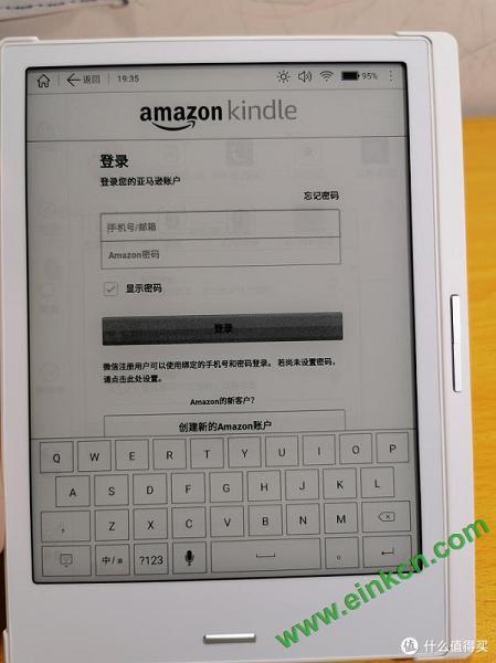 Kindle实现也是可以的