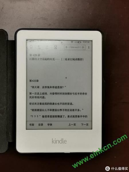 Kindle好!微信读书好!都别吵吵,kindle也能上微信读书