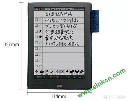 """夏普Sharp WG-PN1的电子墨水屏""""手账本"""":能写不能读,却比Kindle还贵 电子墨水笔记本 第6张"""