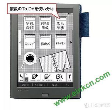 """夏普Sharp WG-PN1的电子墨水屏""""手账本"""":能写不能读,却比Kindle还贵 电子墨水笔记本 第5张"""
