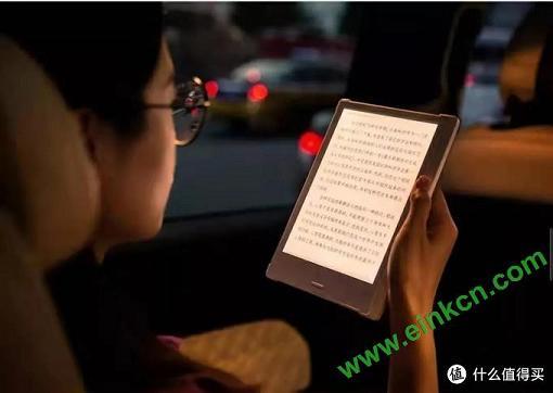 罗辑思维旗下得到APP全新阅读器,7.8英寸安卓9.0系统