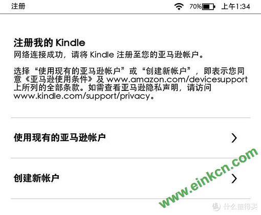 第一次接触Kindle应该做什么?注册流程,免费书籍,购买付费书籍 电子墨水阅读器 第1张