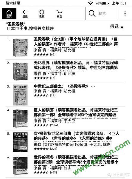 第一次接触Kindle应该做什么?注册流程,免费书籍,购买付费书籍 电子墨水阅读器 第9张