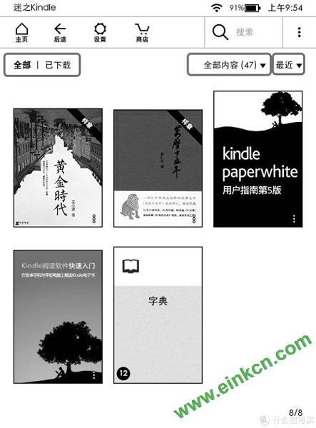 第一次接触Kindle应该做什么?注册流程,免费书籍,购买付费书籍 电子墨水阅读器 第14张