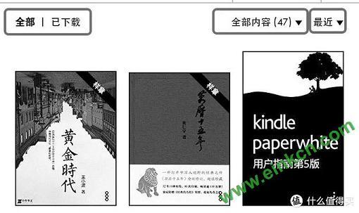 第一次接触Kindle应该做什么?注册流程,免费书籍,购买付费书籍 电子墨水阅读器 第15张