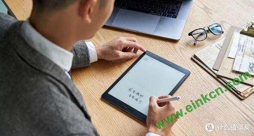 掌阅iReader Smart  X评测 :大屏背光,全面升级,手写顺畅,语音识别 电子墨水笔记本 第5张