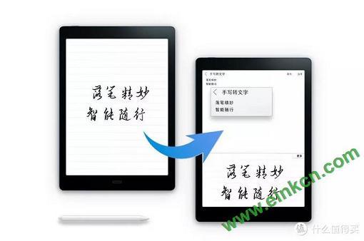 掌阅iReader Smart  X评测 :大屏背光,全面升级,手写顺畅,语音识别 电子墨水笔记本 第9张