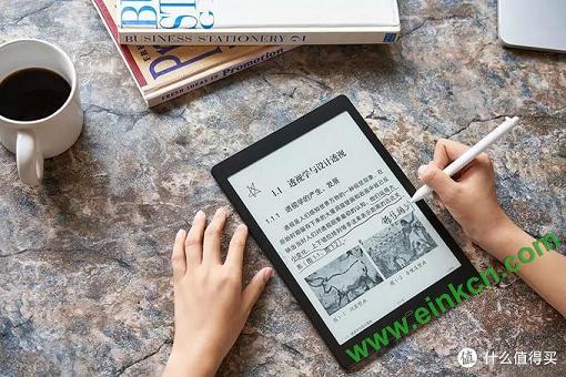 掌阅iReader Smart  X评测 :大屏背光,全面升级,手写顺畅,语音识别 电子墨水笔记本 第7张