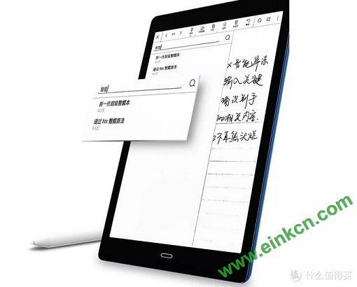 掌阅iReader Smart  X评测 :大屏背光,全面升级,手写顺畅,语音识别 电子墨水笔记本 第10张
