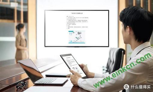 掌阅iReader Smart  X评测 :大屏背光,全面升级,手写顺畅,语音识别 电子墨水笔记本 第13张