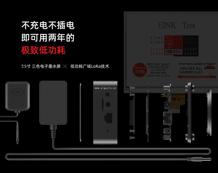 阿里云IoT无纸化无线电子会议桌签智能座次编排,操作简单高效 - 第3张 - 懿古今(www.yigujin.cn)