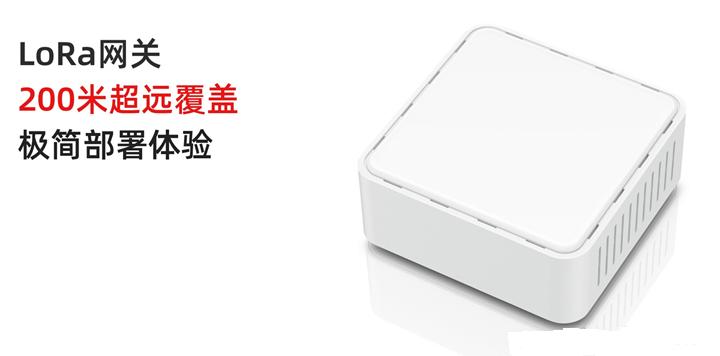 阿里云IoT无纸化无线电子会议桌签智能座次编排,操作简单高效 - 第4张 - 懿古今(www.yigujin.cn)