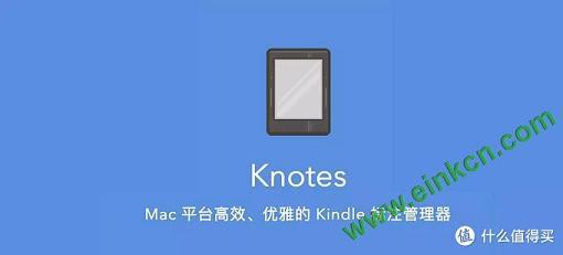 Kindle高阶玩法:你不可错过的9个Kindle辅助工具
