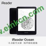 掌阅iReader Ocean6.8英寸电子书阅读器 VS Kindle简单对比评测