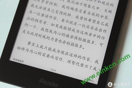 腹有诗书气自华!掌阅 iReader A6 电子阅读器入手简评