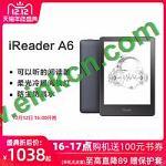 给你好看,给你好听,掌阅iReader A6电子书阅读器深度测评